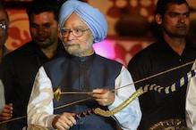 फिल्म 'द एक्सीडेंटल प्राइम मिनिस्टर' पर पूर्व PM मनमोहन सिंह ने दिया ये जवाब