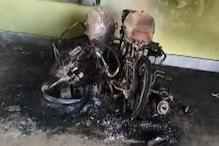 VIDEO: लातेहार में रेलवे साइडिंग पर उग्रवादियों ने तीन बाइक में लगाई आग
