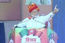 राजस्थान के रण में यूं गरजे पीएम मोदी, एक दर्जन सभाओं में राहुल को रखा निशाने पर
