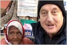 101 साल की चायवाली से मिले अनुपम खेर, रहने को घर नहीं, पेड़ के नीचे कट रही है जिंदगी!