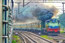 नए साल में यात्रियों को ये 6 तोहफे देगी रेलवे, आपको होगा फायदा