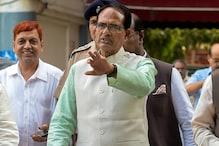 शिवराज सिंह चौहान ने पूछा- मध्य प्रदेश में सरकार कौन चला रहा?