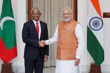 सामाजिक-आर्थिक विकास के लिए भारत, मालदीव को देगा 1.4 अरब डॉलर की मदद