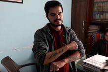 टोहाना: कोर्ट में अपील दायर कर युवक ने हासिल किया खुद को 'नास्तिक' कहलवाने का हक