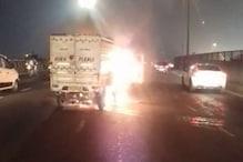 PHOTOS: गुरुग्राम में चलती गाड़ी बनी आग का गोला, ड्राइवर ने कूदकर बचाई जान