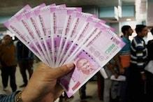 मोदी सरकार जल्द जारी करेगी पहला डिजिटल बैंक नोट! जानिए इससे जुड़ी सभी बातें