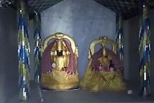 VIDEO: घाटशिला के राणी सती मंदिर में चोरी, 4 लाख के जेवरात पार