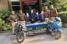 38 मामलों का आरोपी बदमाश गिरफ्तार, पुलिसकर्मी के पैर में आया फ्रैक्चर