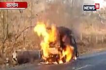 VIDEO: यहां हाईवे पर धू-धू कर जली कार, 4 लोग थे सवार