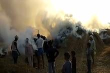 VIDEO: आग लगने से 150 बोझा धान जलकर हुआ राख