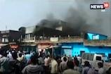 VIDEO: कपड़े की दुकान में लगी आग, 50 लाख रुपये का नुकसान