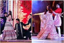 Highlights: बेटी ईशा की शादी में 'माही वे, जब तक है जान' गाने पर नाचे नीता और मुकेश अंबानी