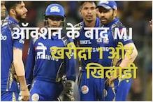 ऑक्शन के बाद मुंबई इंडियंस ने खरीदा एक और खिलाड़ी