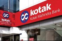 कोटक महिंद्रा बैंक को झटका, बॉम्बे HC का प्रोमोटर हिस्सेदारी मामले पर रोक से इनकार