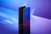 कल से शुरू होगी Oppo R17 की बिक्री, खरीद पर मिलेगा शानदार ऑफर