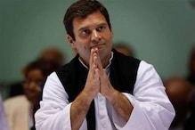 CM पद के दावेदारों के साथ राहुल गांधी ने फोटो की शेयर, ट्वीट में लिखा- 'अकेले खेलोगे तो हारे जाओगे'