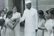पुण्यतिथि : डॉ. राजेंद्र प्रसाद के निधन के बाद क्या हुआ उनके परिवार का