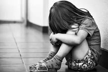बच्ची से रेप का आरोपी गिरफ्तार, पुलिस ने रखा था 25 हजार का इनाम