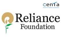 रिलायंस फाउंडेशन और CENTA आज आयोजित करेंगे टीचिंग ओलंपियाड