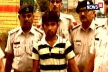 VIDEO: आठ साल की बच्ची से दुष्कर्म और हत्या के आरोपी को फांसी की सजा