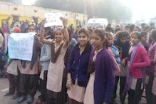 दौसा: शिक्षकों के आपसी झगड़े से परेशान स्कूली छात्राओं ने लगाया जाम