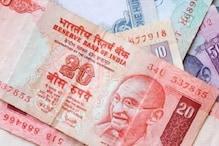 RBI ने किया 20 रुपये के नए नोट का ऐलान, जानिए पहले से कितना होगा अलग?