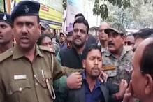 VIDEO: नौकरी की मांग को लेकर आत्मदाह करता प्रदर्शनकारी गिरफ्तार
