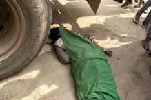 सीएम सिटी में टूटी सड़क पर स्कूटी सवार महिला का बिगड़ा संतुलन, ट्रक के नीचे आने से मौत