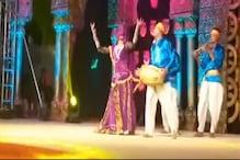 VIDEO : अंतर्राष्ट्रीय फिल्म फेस्टिवल में छाया रहा बुंदेलखंड का राई नृत्य