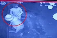 VIDEO: ये हैं कोटा के चोर, ऐसे लगाते हैं दुकानों में सेंध