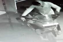 VIDEO: रंगे हाथों पकड़े गए बाइक चोर, लोगों ने की जमकर धुनाई