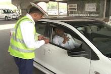 गुरुग्राम की पुलिस हुई मालामाल, 13.50 लाख वाहन चालान से कमाए 23 करोड़