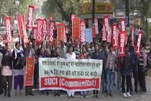पारा शिक्षकों के समर्थन व स्कूलों के विलय प्रक्रिया के विरोध में एसयूसीआई कम्युनिस्ट की रैली
