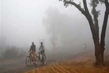 जशपुर में ठंड की वजह से दो लोगों की मौत!