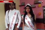 VIDEO: रोहतास में मिस्टर एंड मिस रोहतास प्रतियोगिता का आयोजन