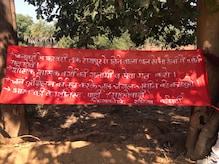 नक्सलियों ने फेंके पर्चे, मुठभेड़ में ग्रामीणों को मारने का फोर्स पर लगाए आरोप