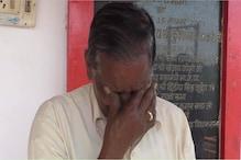 बेटे की मौत के बाद इंसाफ की गुहार लगा रहा है बीएसएफ जवान का ये पिता
