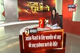 HTP: क्या PM मोदी के डर से इमरान भारत का माहौल बिगाड़ने की कोशिश कर रहे हैं?