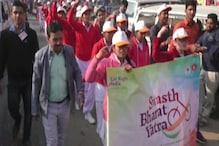 VIDEO: स्वच्छ भारत और स्वस्थ भारत यात्रा पहुंची दौसा, शुद्ध खाना खाने का दिया गया संदेश