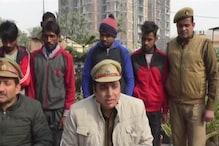 VIDEO: 20 किलो चांदी के साथ लुटेरों का गैंग गिरफ्तार