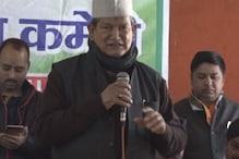 VIDEO: बीजेपी से नहीं बनेगा, कांग्रेस बनवाएगी राम मंदिर- हरीश रावत