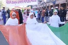 VIDEO: जयपुर के मदरसों में धूमधाम से मनाया गया गणतंत्र दिवस