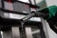 सऊदी अरब के फैसले से देश में बढ़े पेट्रोल-डीज़ल के रेट्स, जानिए आज की नई कीमत