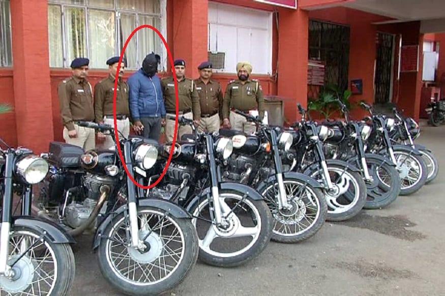 चंडीगढ़ पुलिस ने एक ऐसे बाइक चोर को गिरफ्तार किया है जो सिर्फ बुलेट बाइक को निशाना बनाता था. पुलिस ने चोर के कब्जे से 8 बुलेट बाइक बरामद की है. जानकारी मुतबिक ये चोर पंजाब के तरनतारन पट्टी का रहने वाला है, जिसका नाम गुरविंदर सिंह और उम्र 32 साल है.