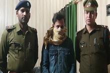 अश्लील वीडियो का भय दिखाकर छात्रा से बार-बार दुष्कर्म करने का आरोपी गिरफ्तार