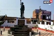 VIDEO: चैनपुर में परमवीर अल्बर्ट एक्का को श्रद्धांजलि अर्पित करेंगे रक्षामंत्री और थल सेना प्रमुख