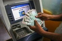संसदीय समिति का RBI को निर्देश, ATM में नकदी की कमी जल्द दूर करें