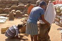 VIDEO: मुंगेली में धान की बंपर आवक, लक्ष्य से कही अधिक हुई खरीदी