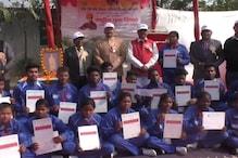 VIDEO: भारत भ्रमण कर लौटे युवाओं का CRPF ने किया भव्य स्वागत
