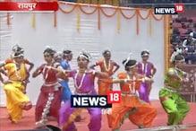 VIDEO: कला-संस्कृति के साथ खेल को बचाने रायपुर में नोनी बाबू मड़ई का आयोजन